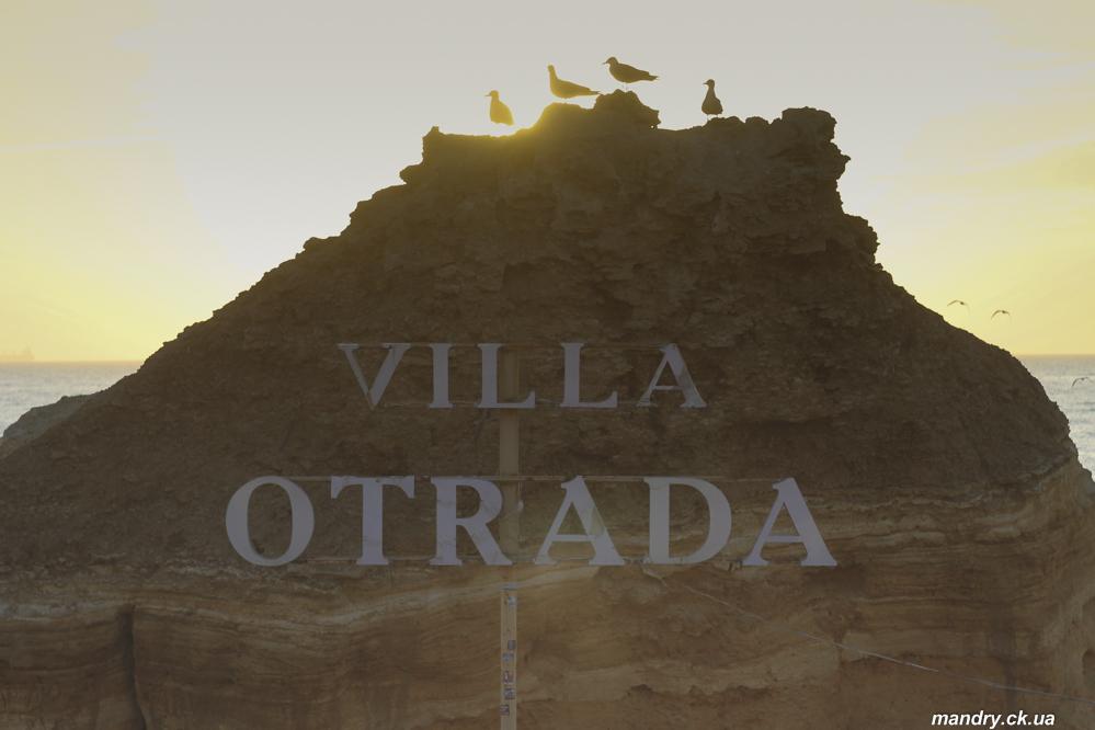 Villa Otrada