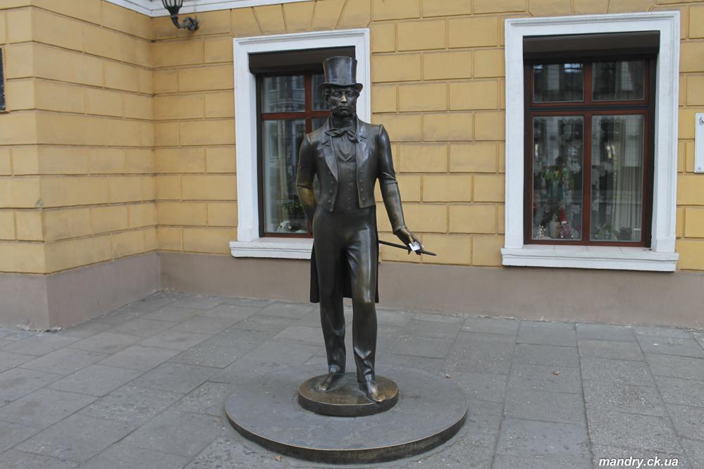 Пушкін
