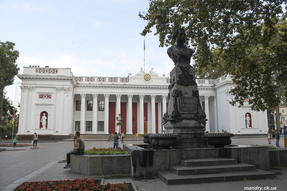 Пушкін на Думській площі
