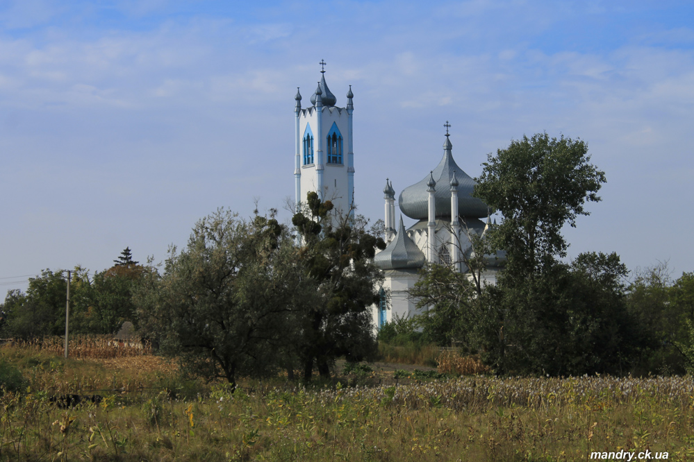 Спасо - Преображенська церква, Дерево кохання, Мошни і Мошногірський парк