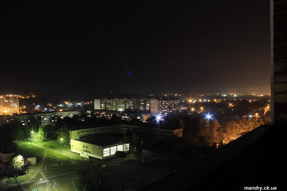 Вечірня Сміла