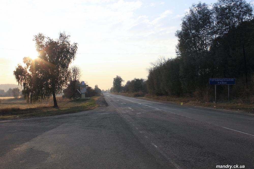 Городищенський район