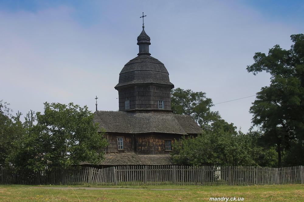 Церква Святої Трійці (XVIII ст.) в селі Драбівці