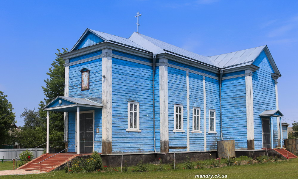 10 дерев'яних церков Черкащини