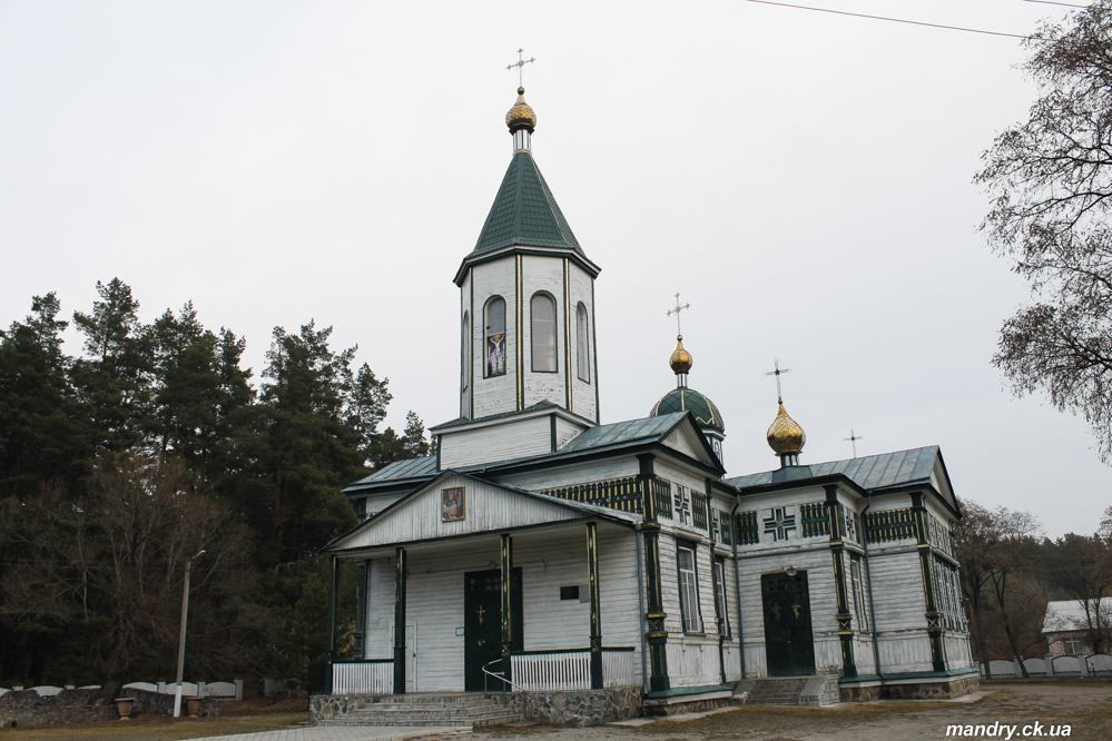Церква Різдва Пресвятої Богородиці Нечаївка