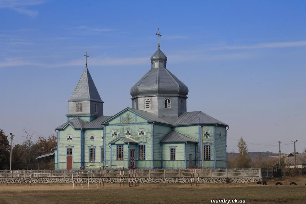 Свято-Миколаївська церква Орловець
