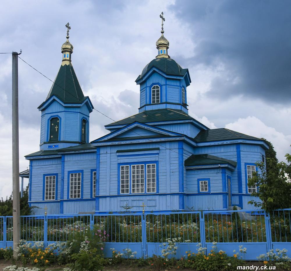 церква Пресвятої Богородиці 1796 року