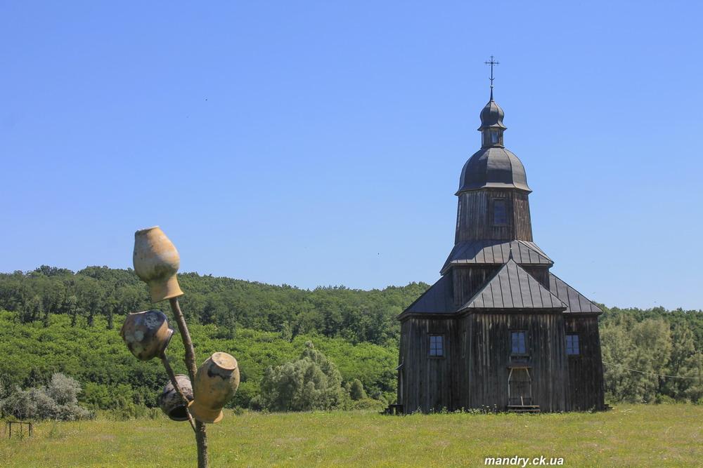 Миколаївська церква село Стецівка