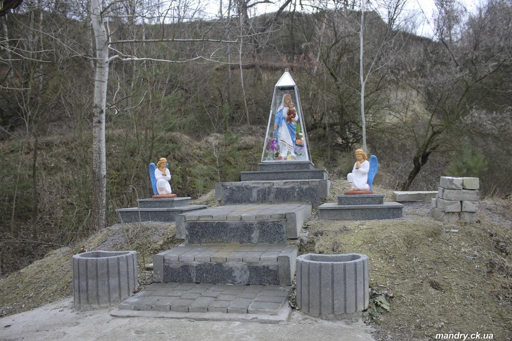 Шаєва гора