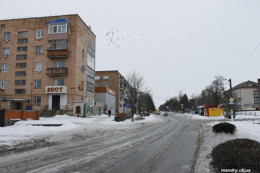 Новомиргород
