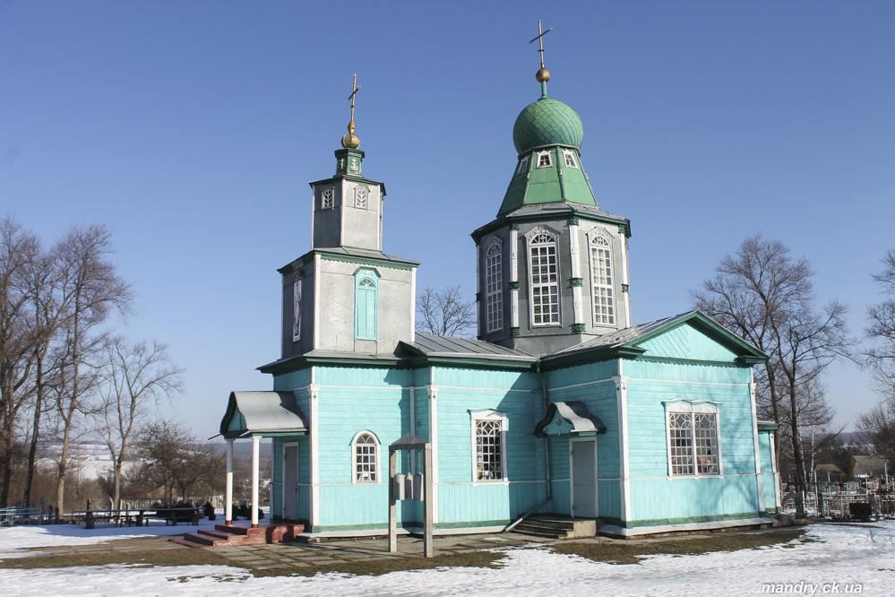 Вільшана - Городище - Набоків