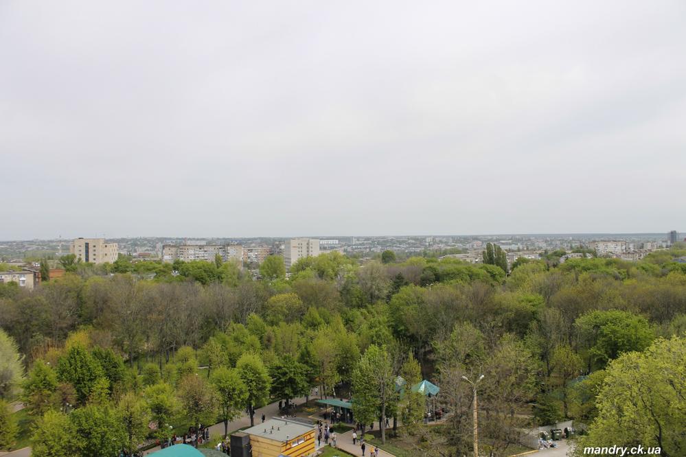 Кіровоградський дендропарк