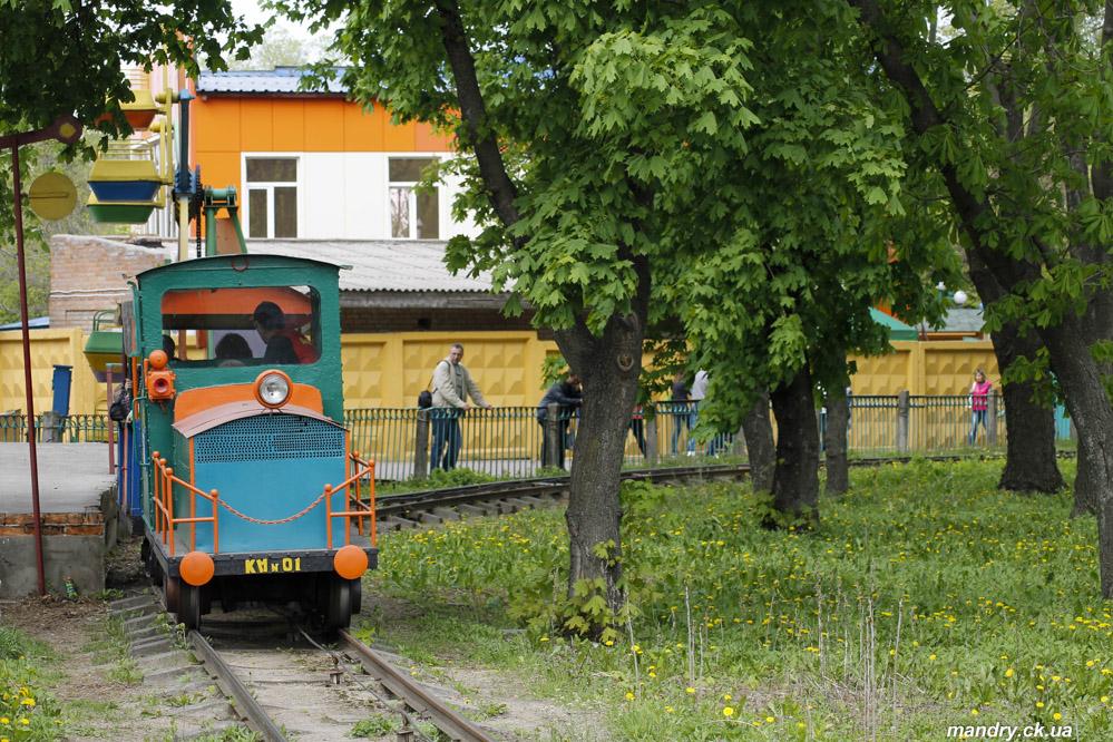 дитячий атракціон залізниця Кіровоград
