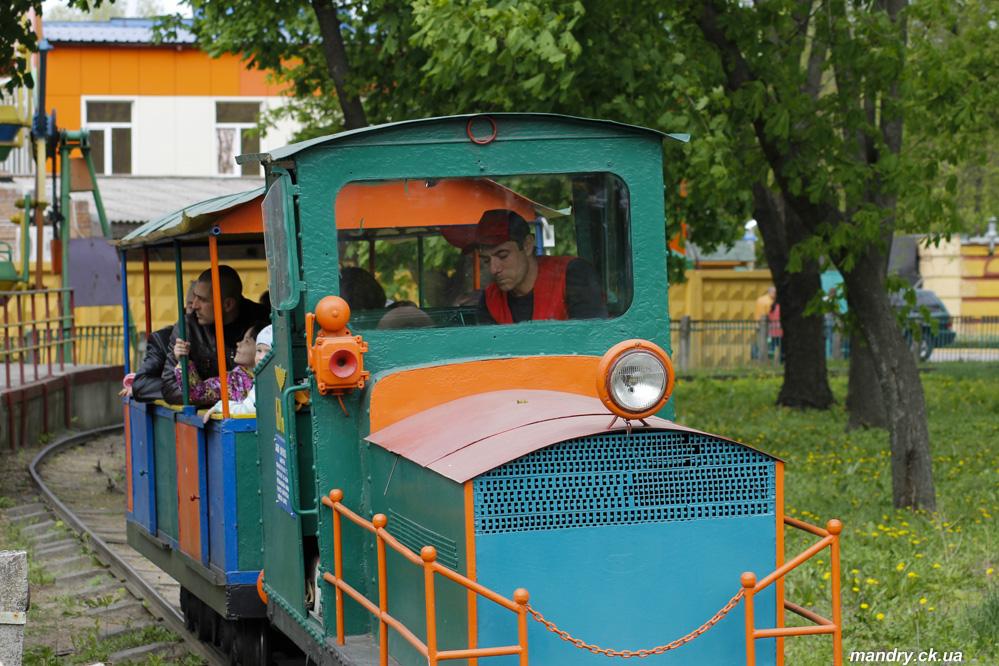 Кіровоград паровозик