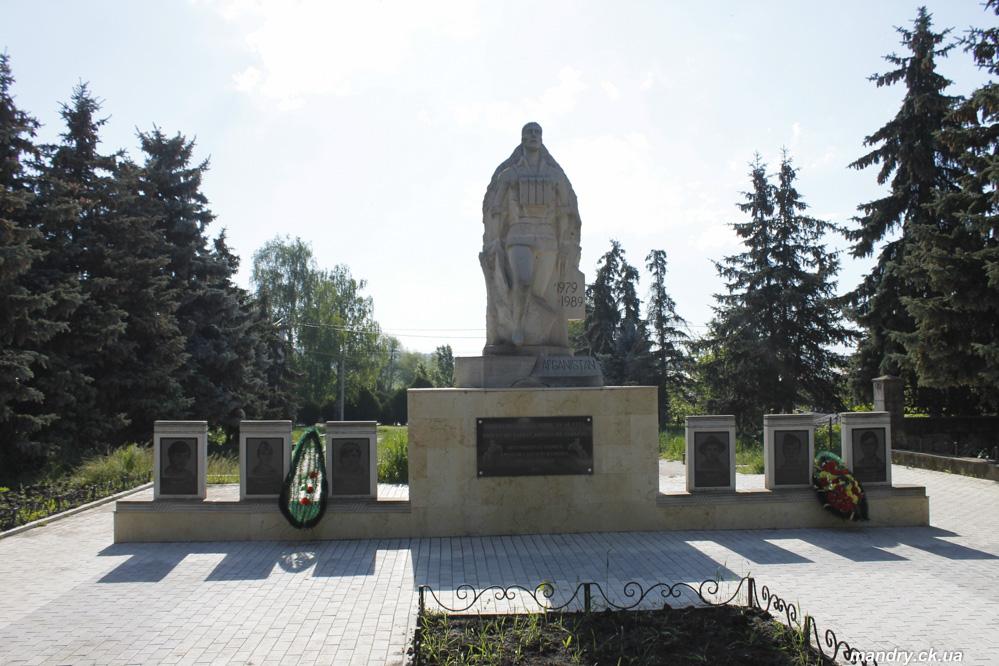 Soroka Moldova