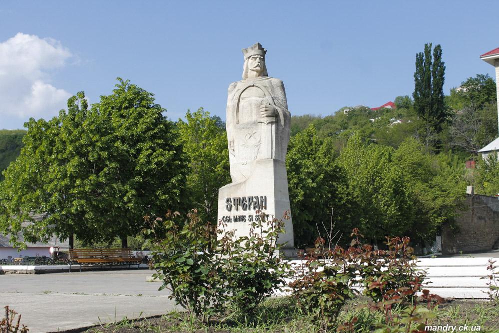 Штефан III Великий