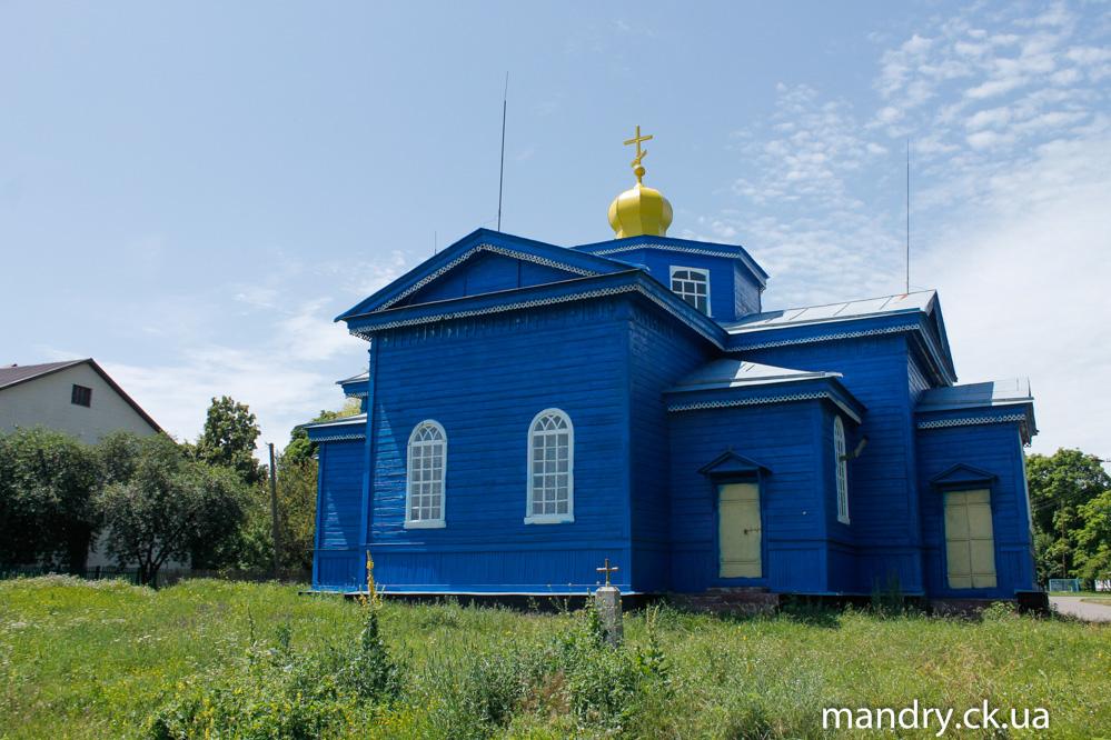 Свято-Іллінська церква