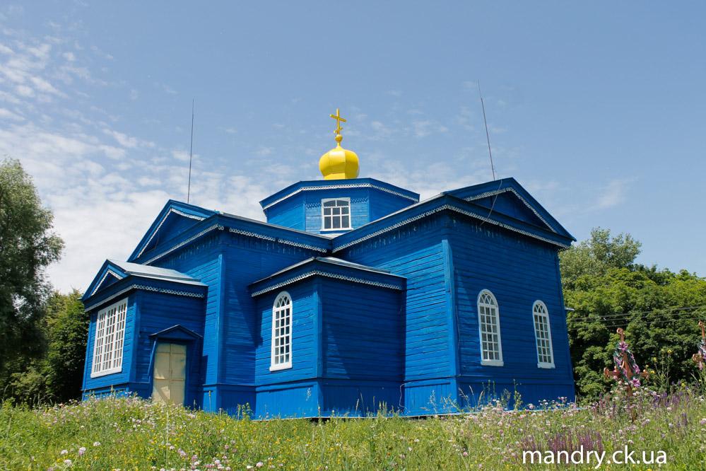 Свято-Іллінська церква Перегонівка