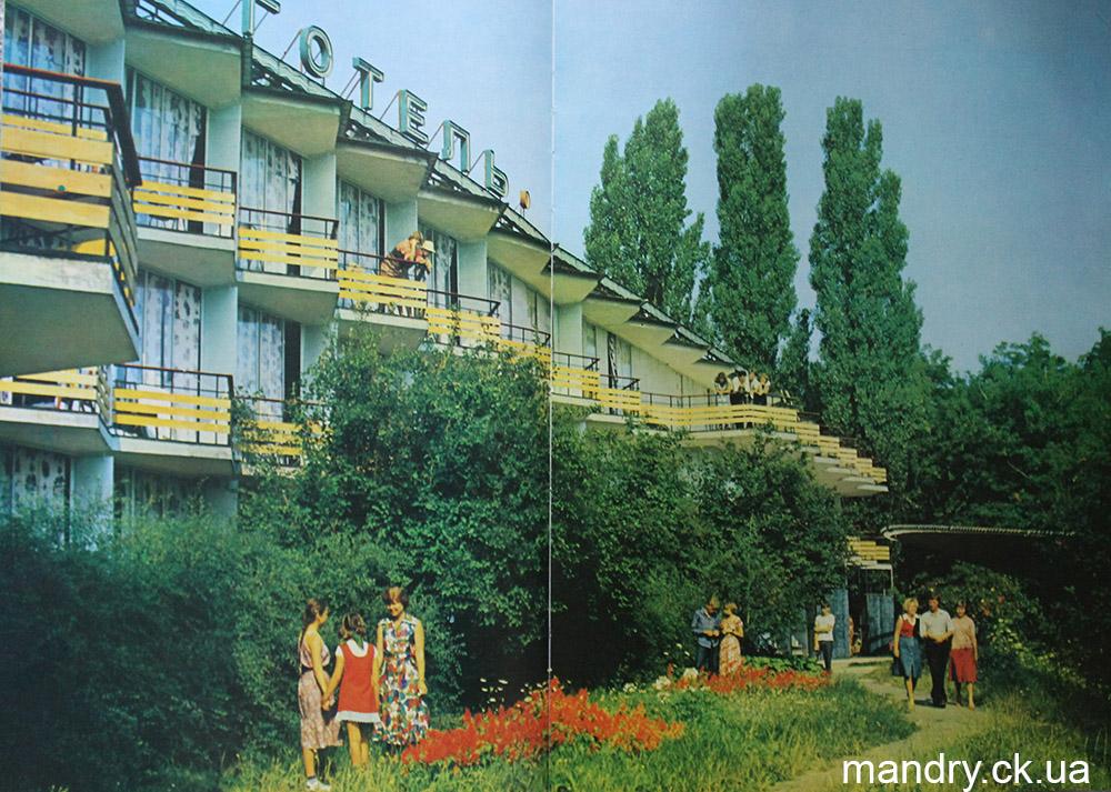 """Готель """"Тарасова гора"""""""