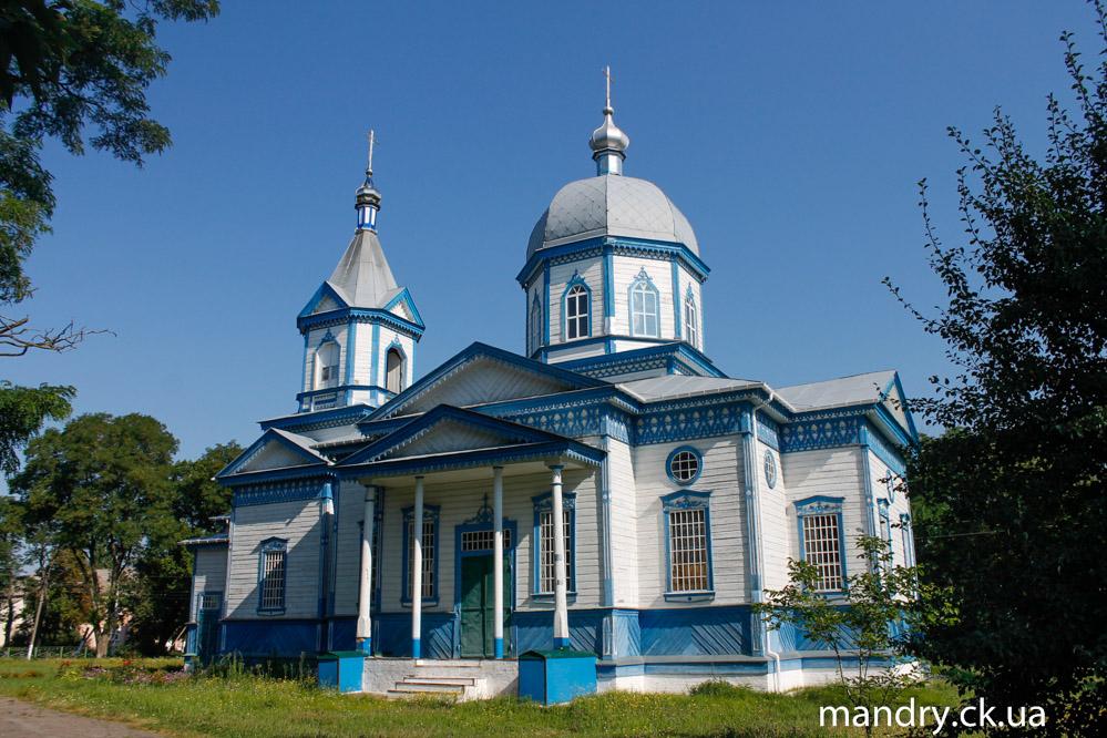 Скориківка церква