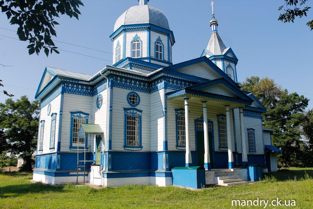 Миколаївська церква 1911 року Скориківка