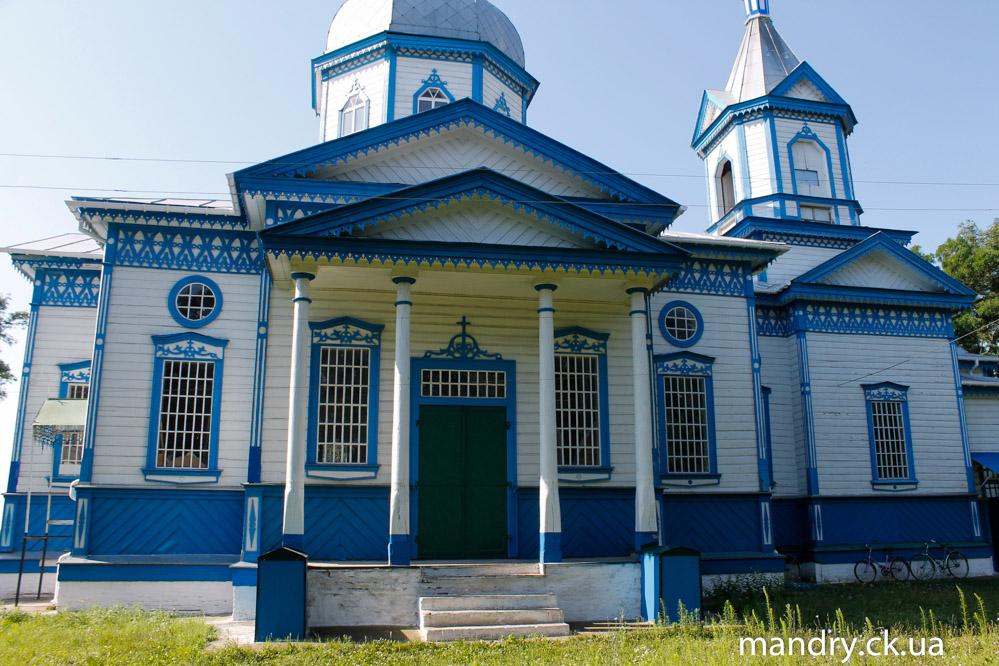 Миколаївська церква Скориківка