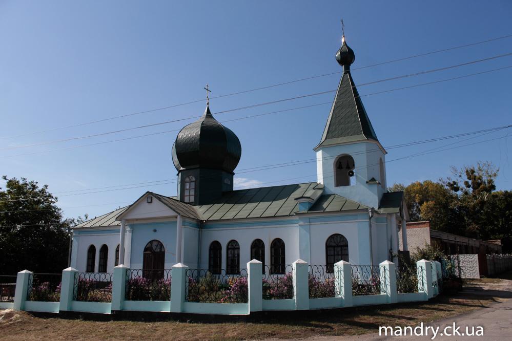 Велоподорож поблизу Знам'янки