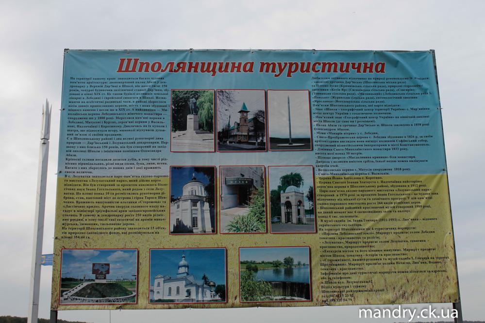 Мар'янівка