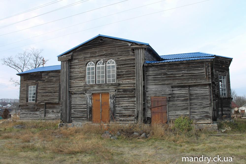 Церква Різдва Богородиці село Вербівка