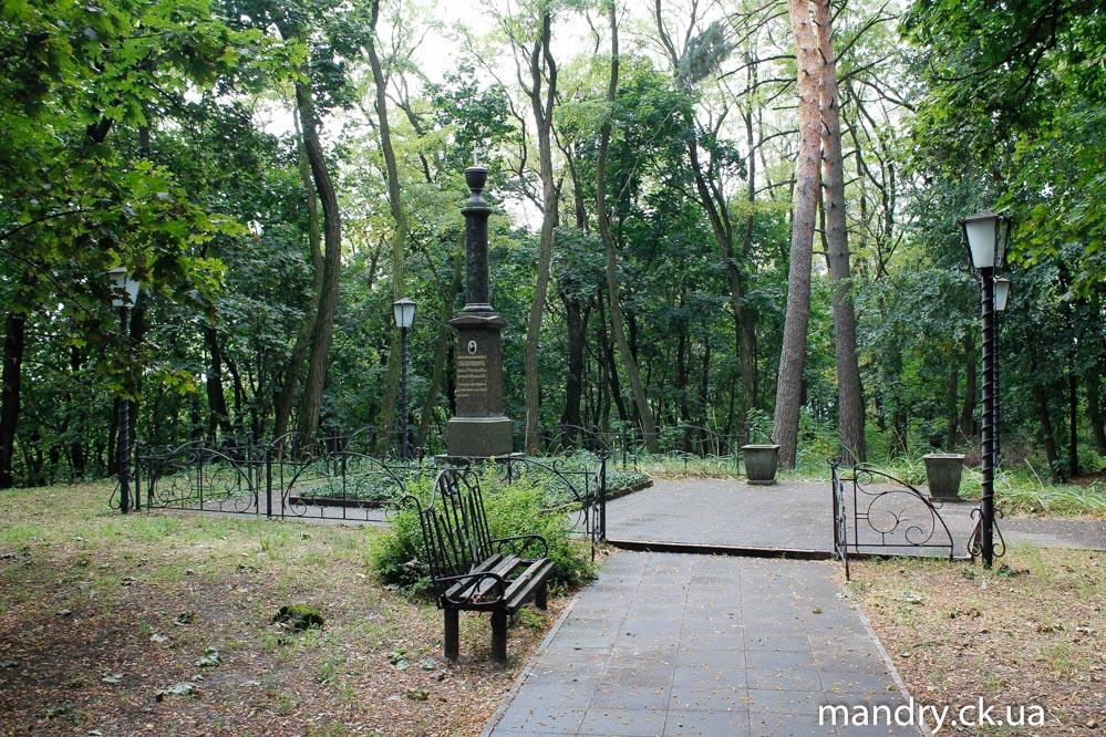 могила Максимовича