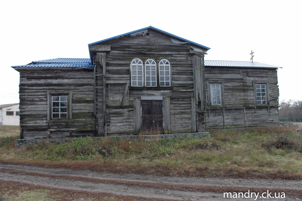 Вербівка церква