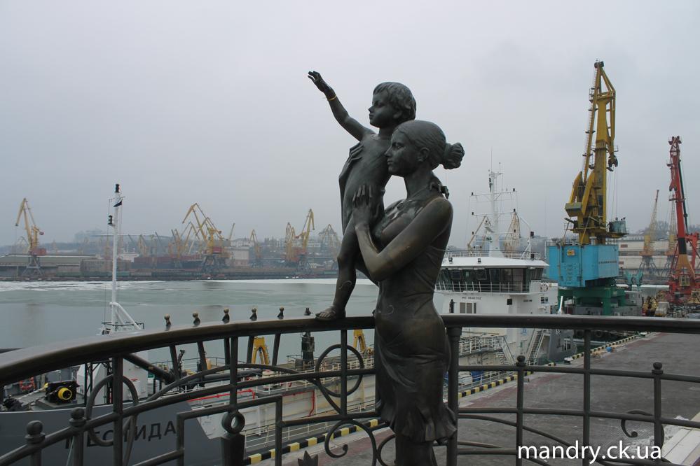 Дружині моряка