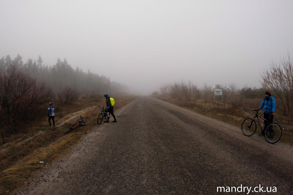 Нечаївка туман