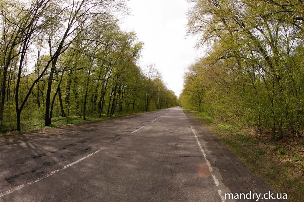 дорога на Канів