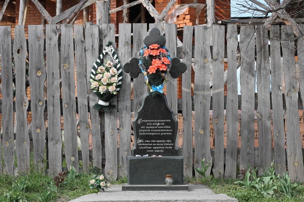 будинок де жив Юрій Кондратюк