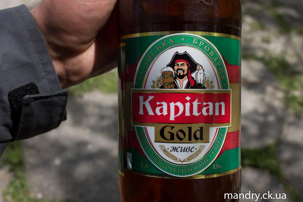 Кілія пиво