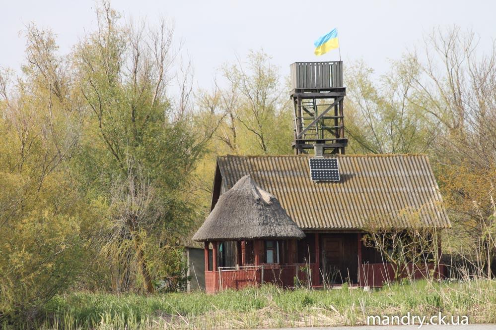 прапор Вилкове