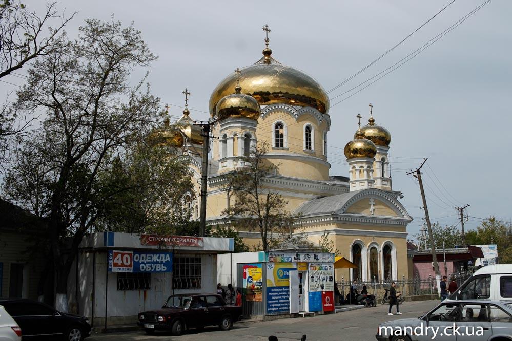 Вилкове: Свято-Миколаївська православна церква
