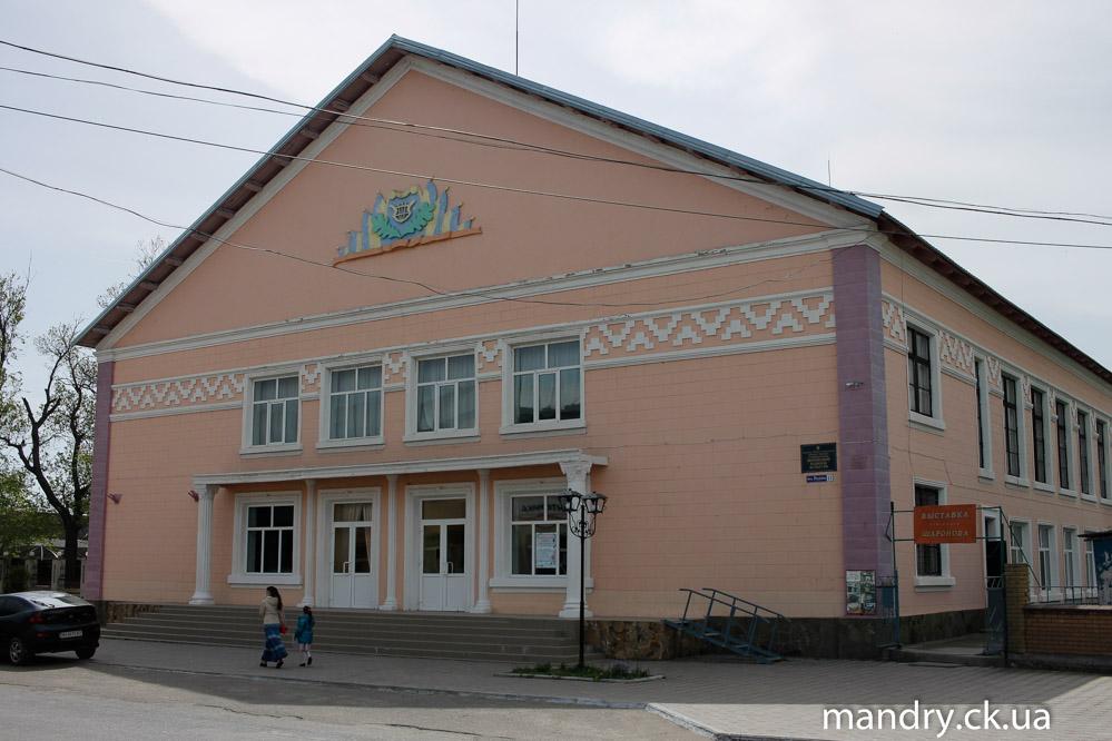 БК в центрі Вилкове