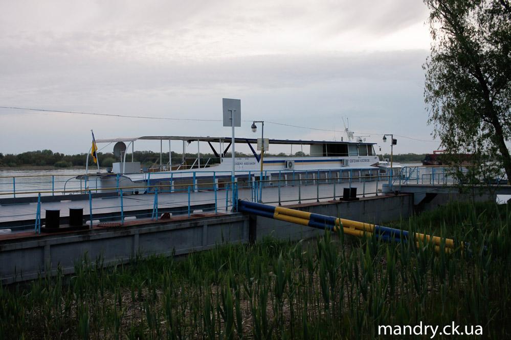 вантажний порт Вилкове