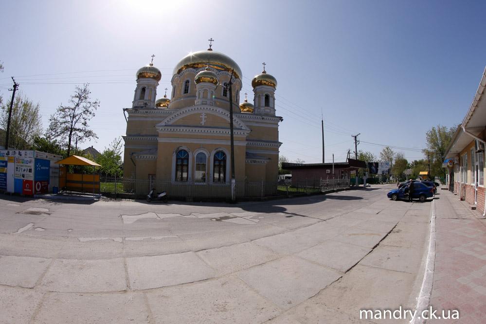 Свято-Миколаївська православна церква