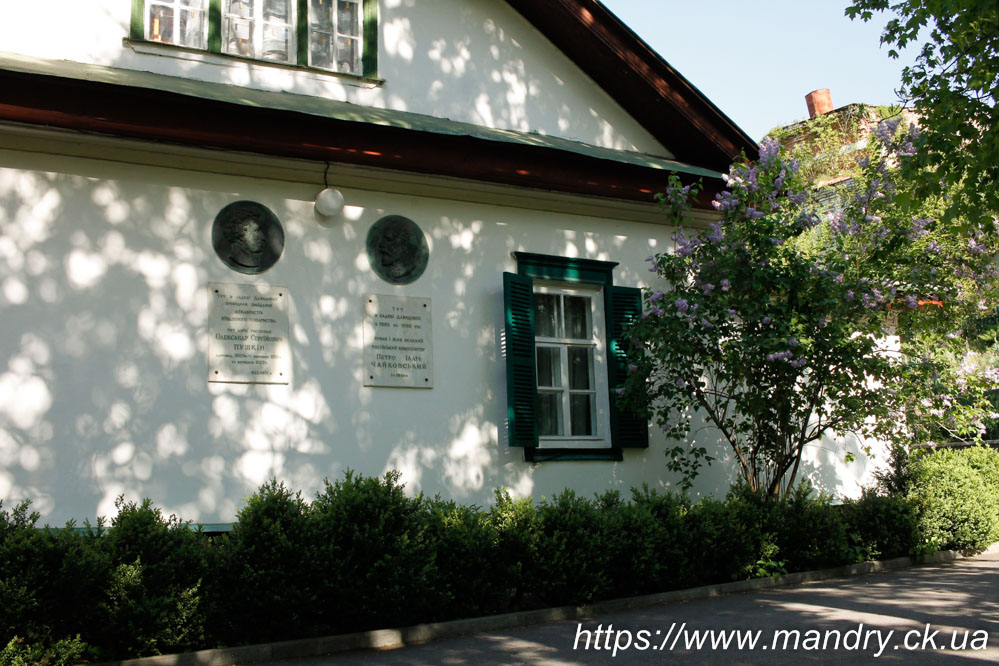 Кам'янка музей