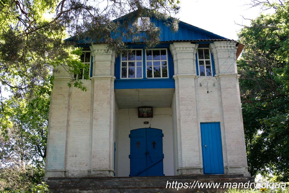 церква в селі Бандурове