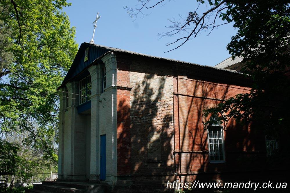 Бандурове церква