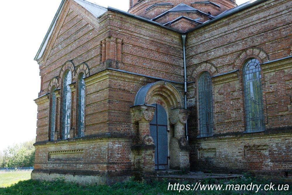 Свято - Параскевський храм