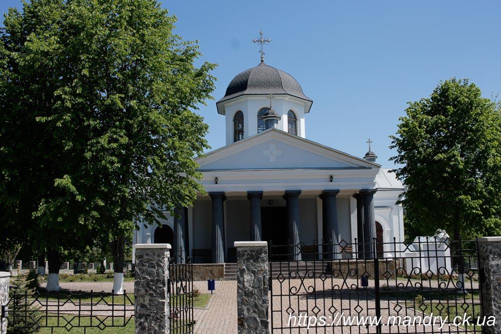 Хрестовоздви́женська це́рква с Розумівка