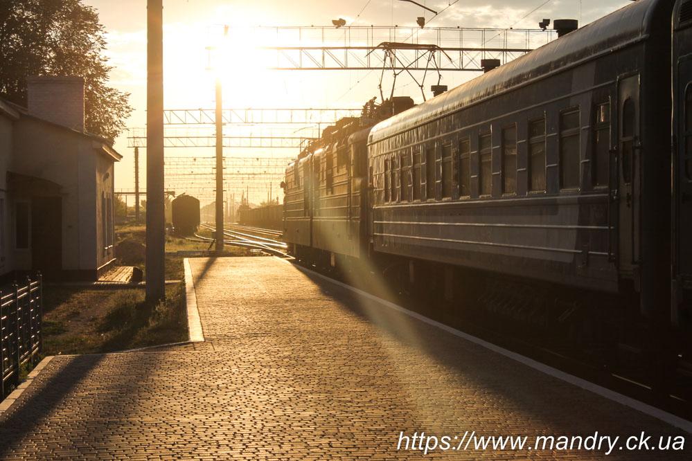 794 поїзд Дніпровські Зорі ім. Т. Шевченка - Харків
