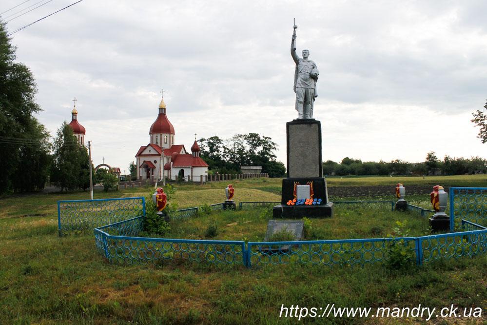 Пам'ятник воїнам - односельцям, загиблим на фронтах Другої світової війни Дрижина Гребля