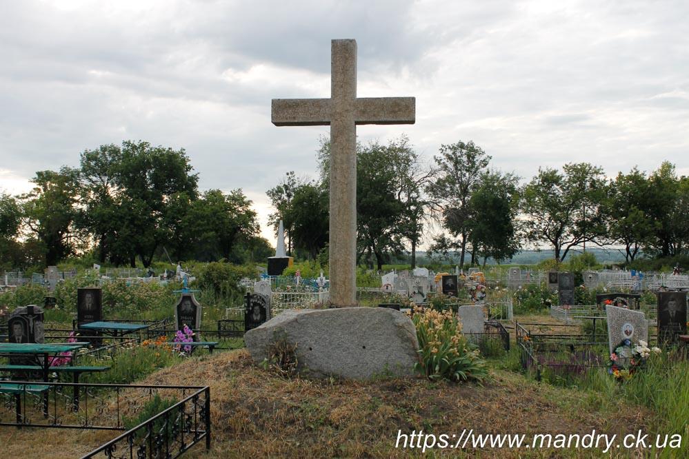 Марківка хрест