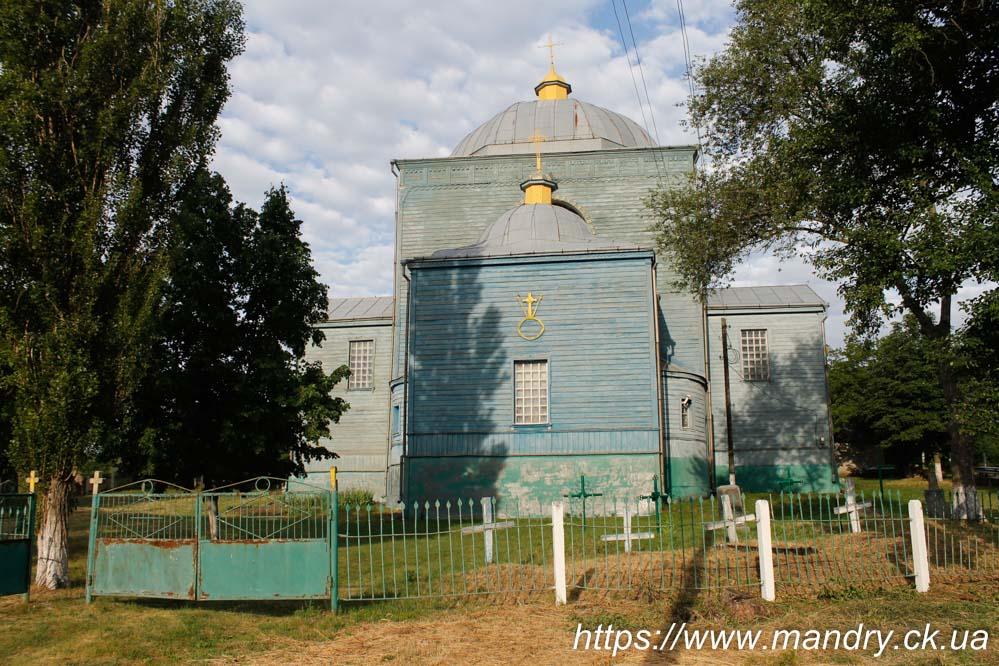 село Марківка Кобеляцького району церква